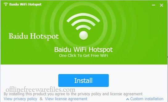 baidu internet hotpost for pc