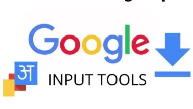 Google Input Tools for Windows